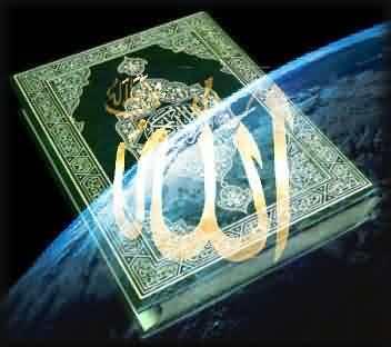رد: مما للمسلم على المسلم